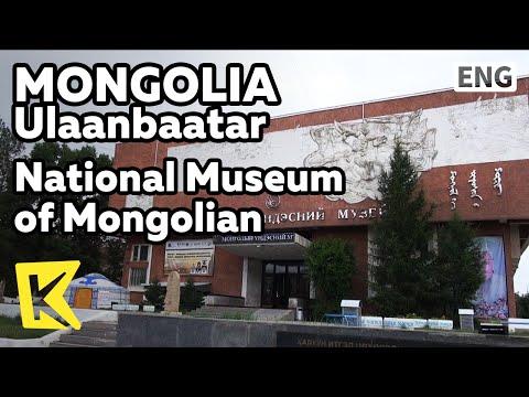 【K】Mongolia Travel-Ulaanbaatar[몽골 여행-울란바토르]몽골 국립 박물관/National Museum/GenghisKhan