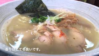 Ramen Hunt-Chicken Ramen in Nakano, Tokyo. 中野のラーメン