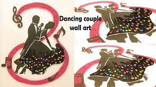 Quilled Dancing Couple Wall Art | Magic Quill