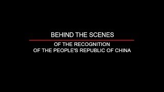 Behind the Scenes of the Recognition of the People