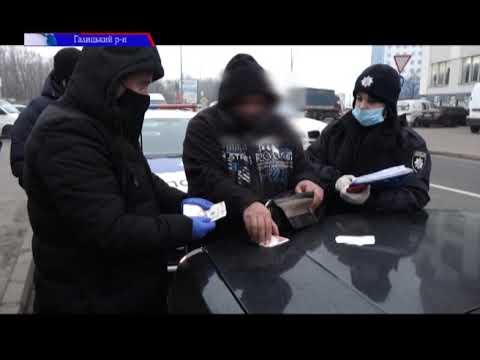 ТРК РАІ: Поліцейські Івано-Франківщини затримали зловмисників, які обкрадали домівки прикарпатців