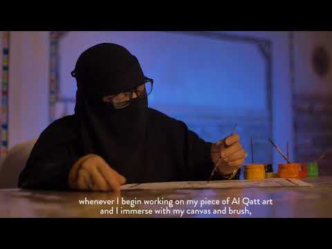 Level Shoes Celebrates Ramadan with Tamashee and the art of Al-Qatt
