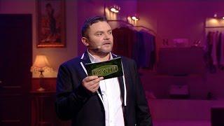 Король монологів Владзьо - Вар'яти (Варьяты) - Випуск 4 - 16.11.2016