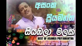 Asanka Priyamantha Songs Album