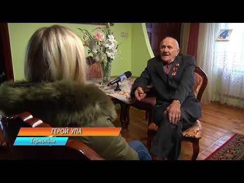 TV-4: Історію про війну за Україну, тюрми і Сибір розповів кореспондентам TV-4 герой УПА Михайло Слободян