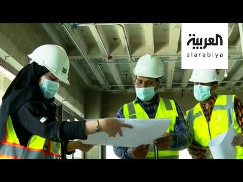 صباح العربية | سعوديات في الميدان المعماري  - نشر قبل 3 ساعة