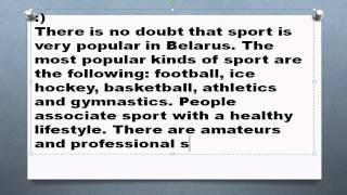 видео Спорт (топик)