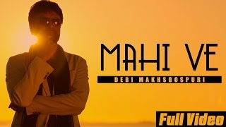 New Punjabi Songs 2015 | Mahi Ve | Official Video [Hd] |Debi Makhsoospuri Feat. Prince Ghuman