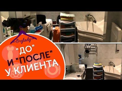 Как организовать пространство в ванной комнате