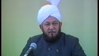 Urdu Khutba Juma on November 17, 1989 by Hazrat Mirza Tahir Ahmad