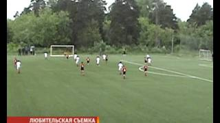 Футбол (Фестиваль)