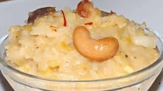 Recipe - Sweet Pongal (Chakkara Pongal) recipe with  english subtitles