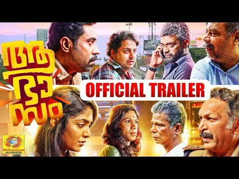 Aabhaasam | Official Trailer | Suraj...