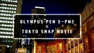 TOKYO × OLYMPUS PEN E-PM2【SNAP…
