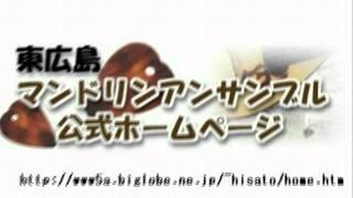 第10回東広島マンドリンコンサート 平成9年8月2日(土) 午後6時 ...