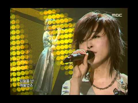 Shim Eun-jin - At the corner where love leaves, 심은진 - 사랑이 떠나는 길목에서, Music