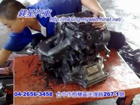 Фото к видео: Капитальный ремонт АКПП MAZDA 323 1.6L 1995~ B6 FA4A-EL