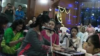 Prem se bas do ghadi Prabhuka dyan kijia - BHAJAN - GURUKUL SANGEETALAYA