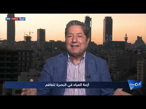أزمة المياه في البصرة تتفاقم  - 21:54-2019 / 7 / 22