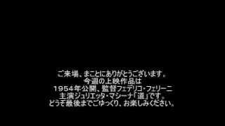 「テイクハートシアター」2014年3月17日~の新企画ラジオドラマ...