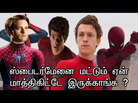 Why So Many Spider Man Actors ? Explained In Tamil