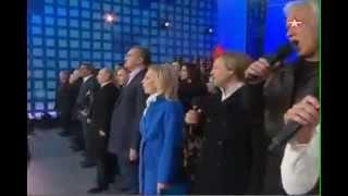 Путин спел гимн России на митинге «Мы вместе» Новости России