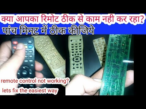 How To Repair any Remote Control || Remote Control Basic Issues Fixed ||