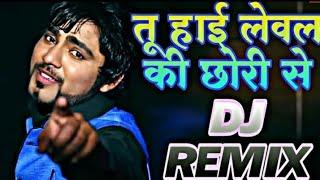 Tu High Level Ki Chori Remix||Haryanvi Popular Dj Song 2021||Dj Vikash Nayak
