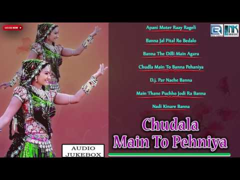 Chudala Main To Pehniya | Sharda Suthar | Rajasthani Bana Banni Geet 2016 | Audio Jukebox