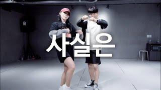 사실은 jay park koosung jung choreography