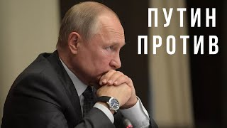 Путин отменил удорожание медосмотра. Но вы рано радуетесь