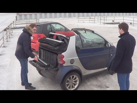 Обзор Smart Fortwo Cabrio 2005 г.в. 0.8 дизель!!! Часть 1 про Смарты