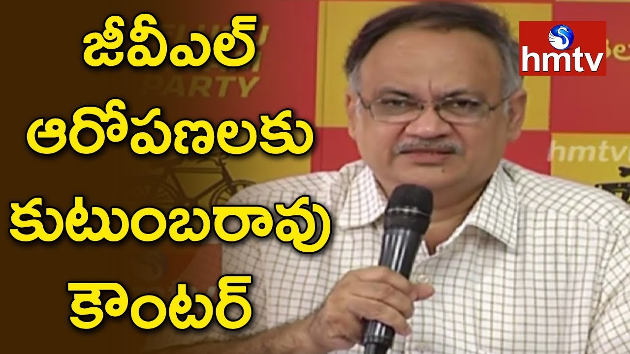 ap-planning-commission-deputy-chairman-kutumba-rao-counter-to-gvl-narasimha-rao-telugu-news-hmtv