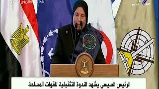 كلمة السيدة أميمة محمود عبد الحميد والدة الشهيد محمد سمير ادريس