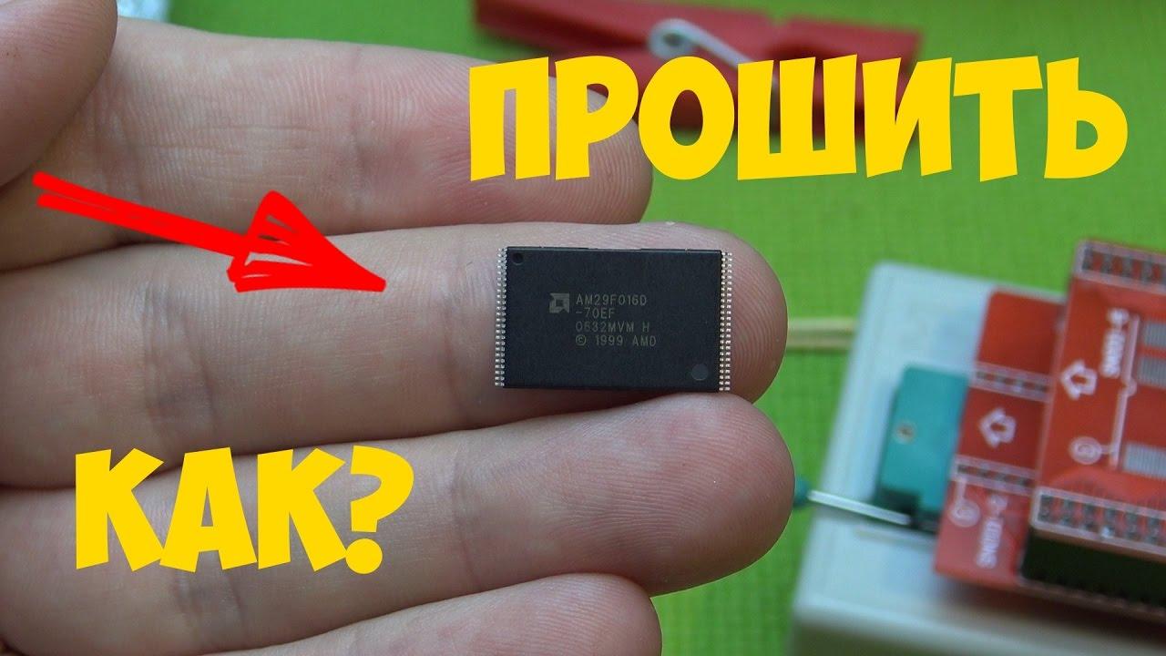 Plcc32 программатор своими руками фото 99