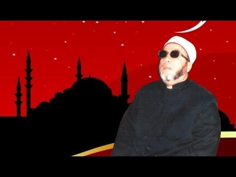 الشيخ كشك وقصة الرجل الذي زنا وطلب اقامة الحد على نفسه