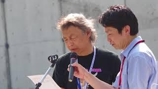 今村先生・夏木陽介さん追悼動画(FTP2018) 夏木陽介 検索動画 19