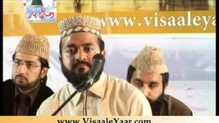 Beautiful Quran Recitation( Qari Ghulam Mustafa Naeemi In Dubai)By Visaal