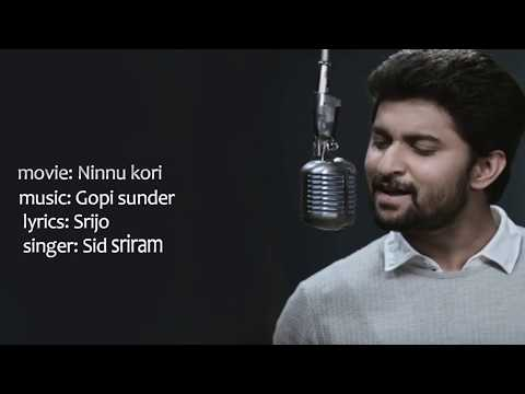 adiga adiga song (lyrics) , ninnu kori movie  ( English translation)
