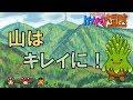 【壱位継承王冠大冒険】スーパーマリオ3Dワールドを4人で実況プレイ~Part31番外編