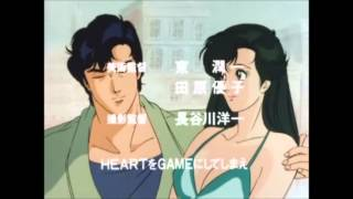 """City Hunter 91 Opening (シティーハンター 91 OP) """"Downtown Game"""" by Gwinko."""