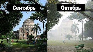 Почему воздух в Дели такой опасный