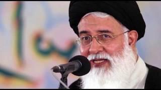 تفسیر خبر دوشنبه ۲۹ خرداد