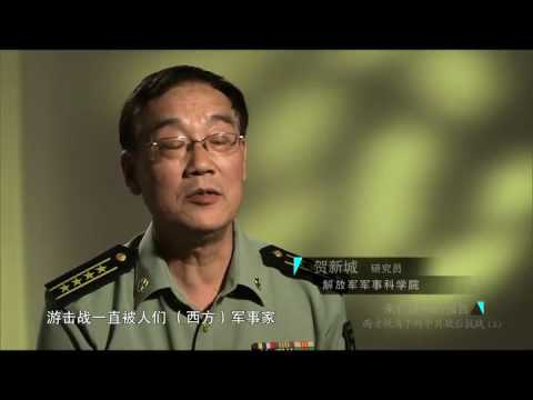 Report from Yanan1: Chinese Resistance against Japanese Aggression from the Perspective of West