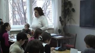 УРОК МАТЕМАТИКИ 7 КЛАСС ШАРОВА Л.И.