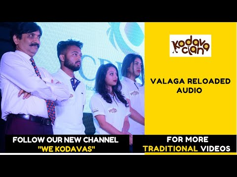 Valaga Reloaded | MP3 for New Year Party | 2018