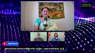 Songs from Ghantasala Era - Live on 22-08-21 from 9 to 9-30 PM
