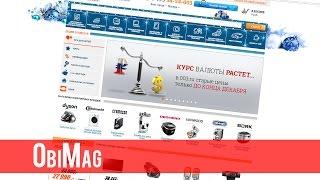 003.ру - обзор интернет магазин бытовой техники и электроники 003ru(Интернет-магазин 003.RU http://goo.gl/pJR2pg был создан в 2000 году. На сегодняшний день это онлайн-гипермаркет с ассорти..., 2014-12-14T12:30:45.000Z)