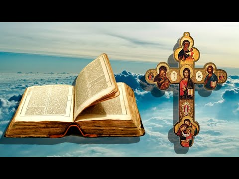 The Didache -- The Teaching of the Twelve Apostles