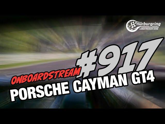 Onboard: #917 | Schmickler Performance | Porsche Cayman GT4 CS